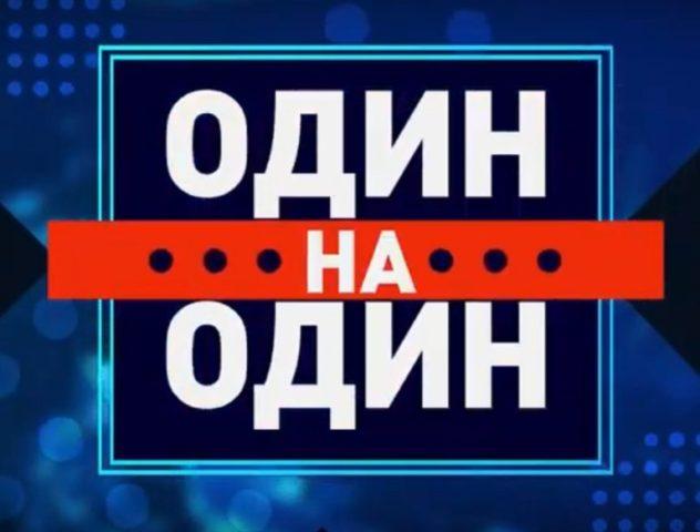 http://sevcspsd.ru/wp-content/uploads/2020/01/-на-один-768x583-1-e1582098631917.jpg