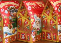 В Севастополе началась выдача новогодних подарков детям льготных категорий в возрасте до 14 лет